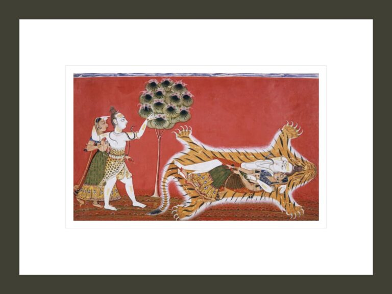 Shiva, Ever Solicituous. Leaf from a Rasamanjari (