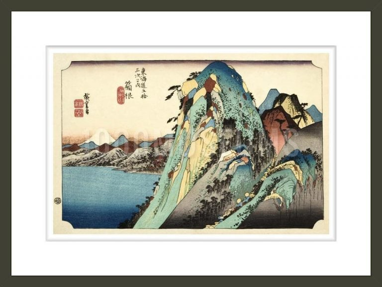 """""""Hakone: View of the Lake"""", from the series The Fifty-three Stations of the Tokaido Road"""