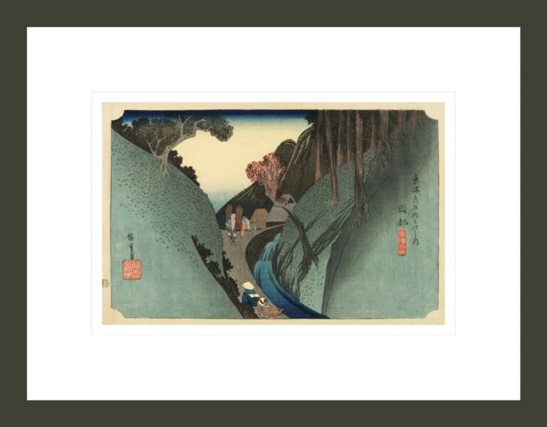 """""""Okabe: Utsu Mountain"""", from the series The Fifty-three Stations of the Tokaido Road also known as the Hoeido Tokaido"""